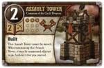 com-AssaultTower